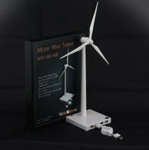 Wind Turbine USB Hub